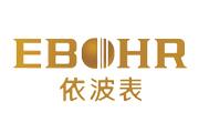 依波(ebohr)logo图片