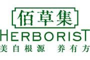 HERBORIST(herbortist)logo图片