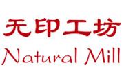 无印工坊(natural-mill)logo图片