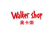 奥卡索(walker-shop)logo图片