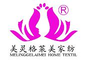 美灵格莱美家纺(meilinggelaimei)logo图片