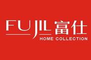 富仕(fushi)logo图片