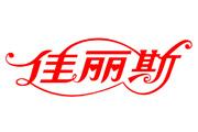 佳丽斯(jialisi)logo图片