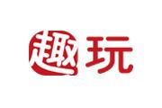 趣玩(quwan)logo图片