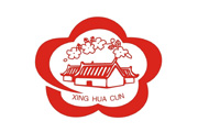 汾酒(fenjiu)logo图片