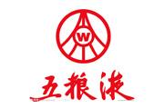 五粮液(wuliangye)logo图片